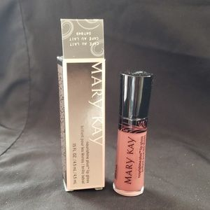 Cafe Au lait  lip gloss